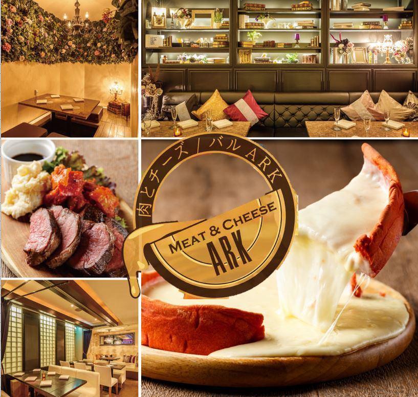 新宿東口のオシャレなイタリアン☆自慢の肉とチーズのお料理をご堪能ください♪