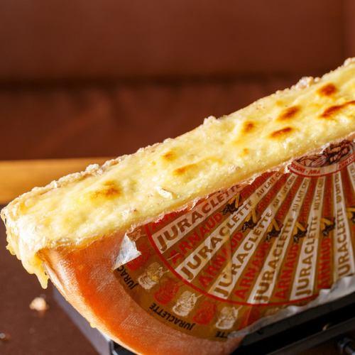 人気のラクレットチーズは要必見!