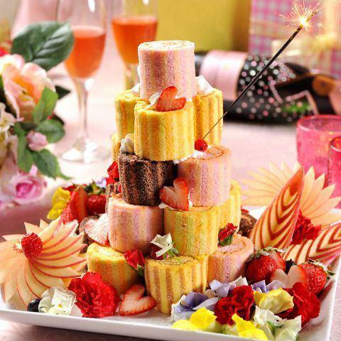 ★ 매일 OK ★ 생일 쟤이나 기념일에 케이크 서프라이즈 ♪ 코스 이용과 무료 선물!
