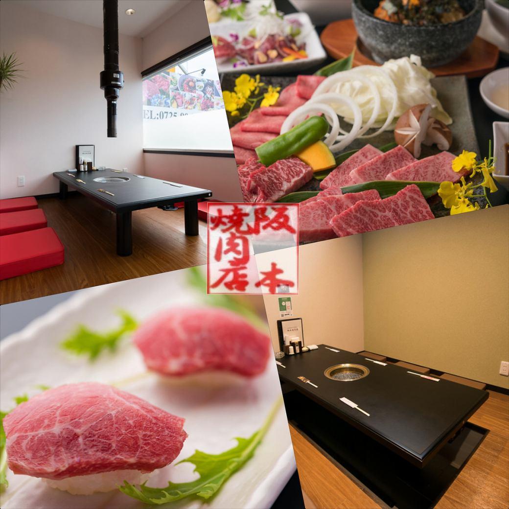 上質なお肉をお手頃価格で味わえる! 家族で楽しめる! みんなの焼肉店★