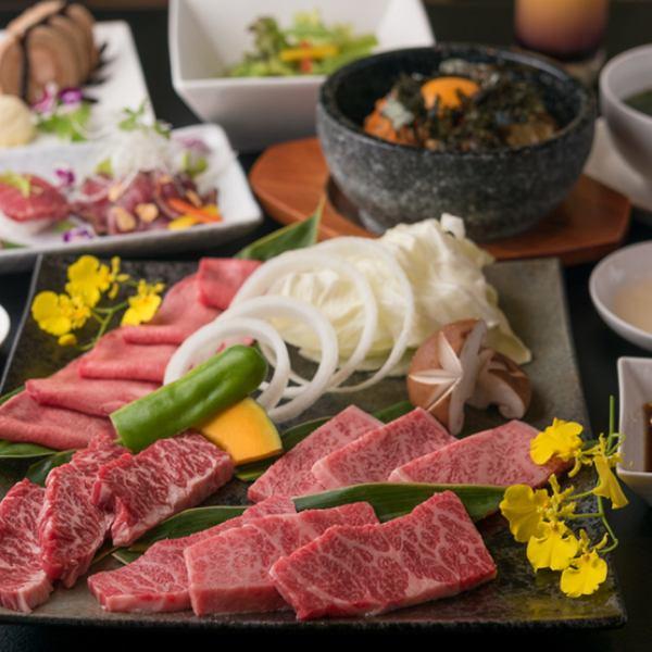 各種宴会利用におすすめ★阪本焼肉コース★【飲み放題コース】