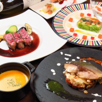 【A】 Dinner course 9 items 5000 yen