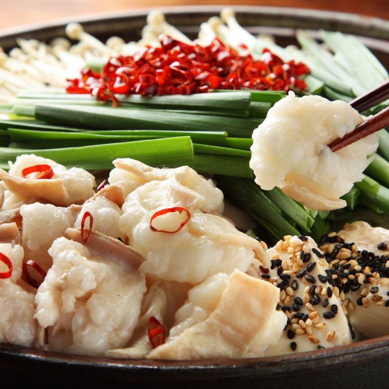北海道拥有的锅