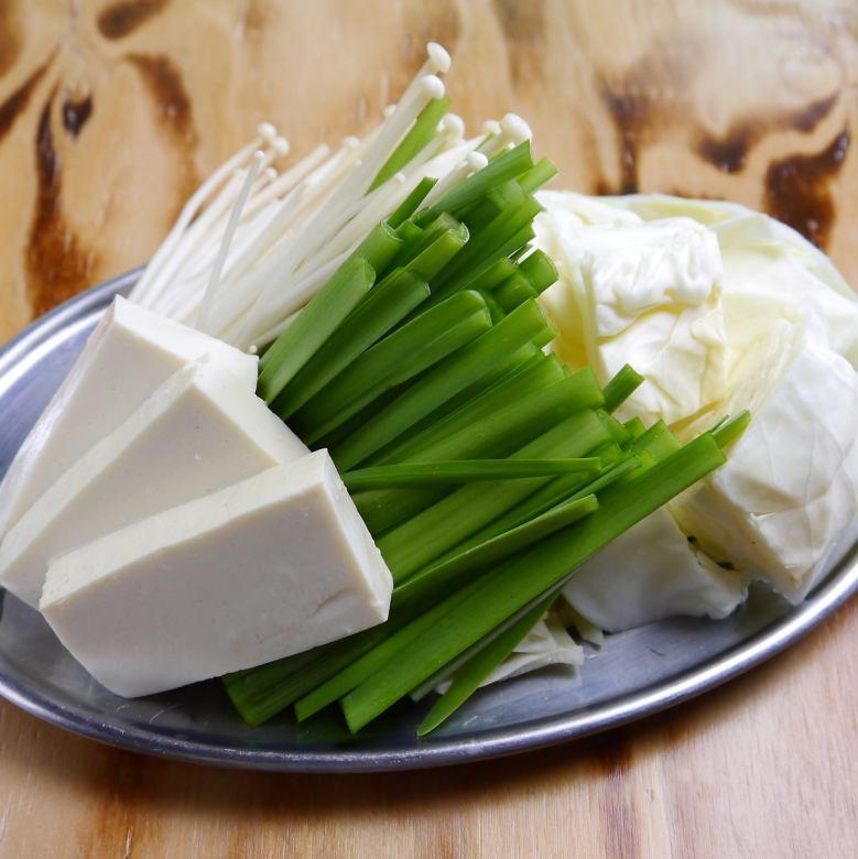 Additional vegetables