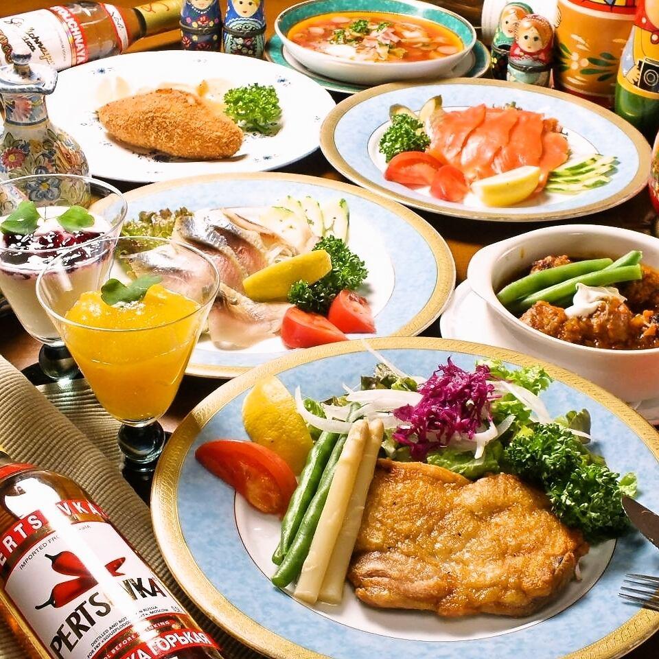 鮮やかなロシア料理のコースを堪能ください