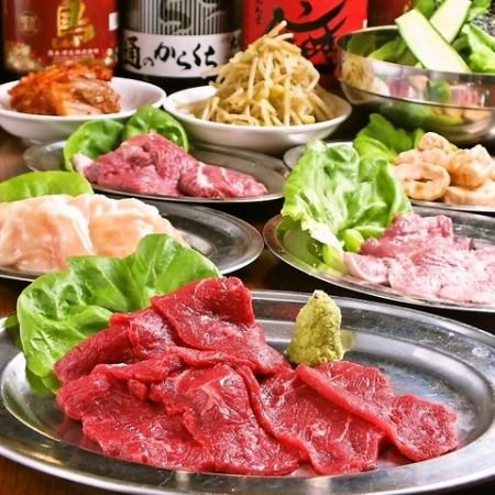 Butcher banquet course 3500 yen with 2 hours you can drink !! banquet up to 40 people ★