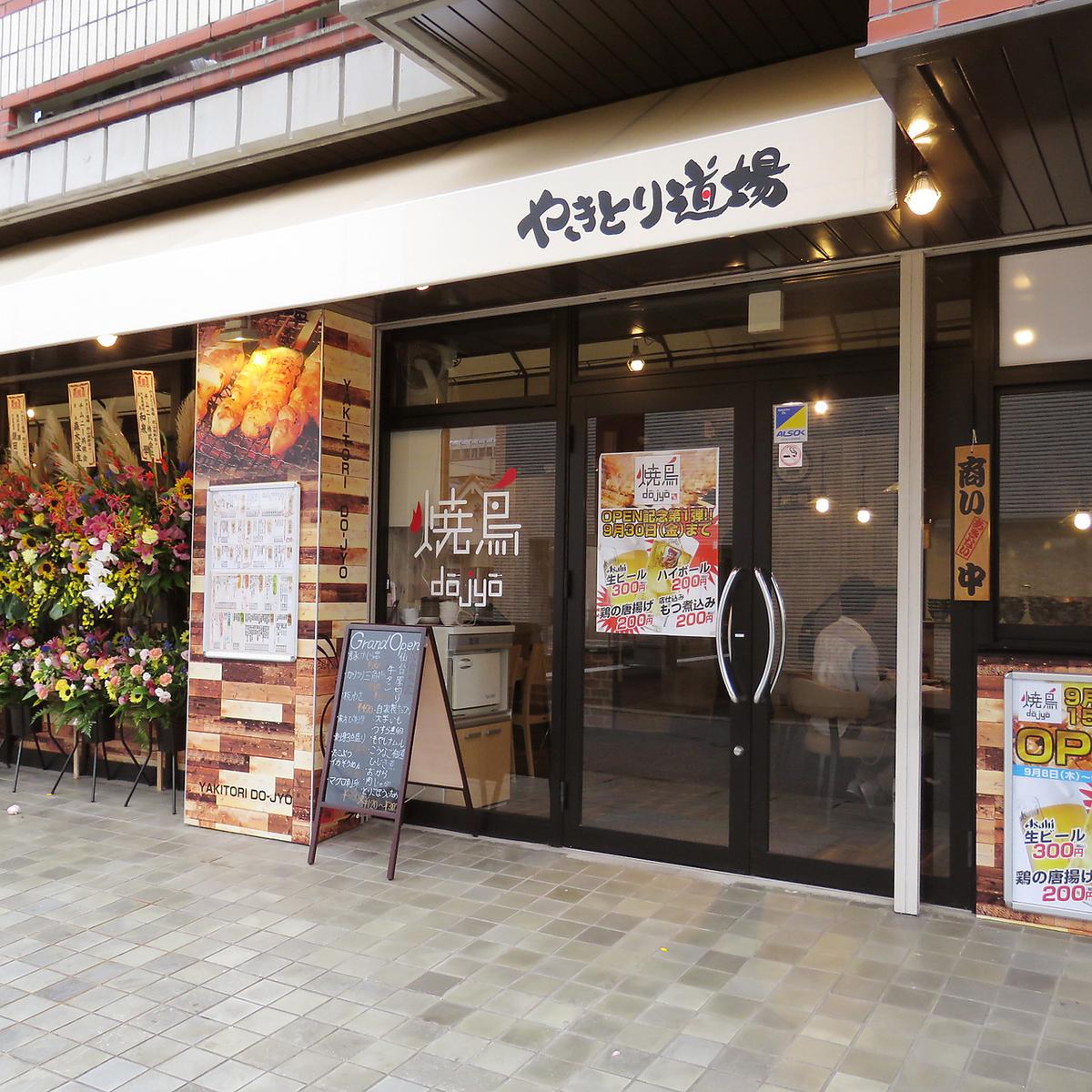 It is stylish inside and outside like a thought like a yakitori san?