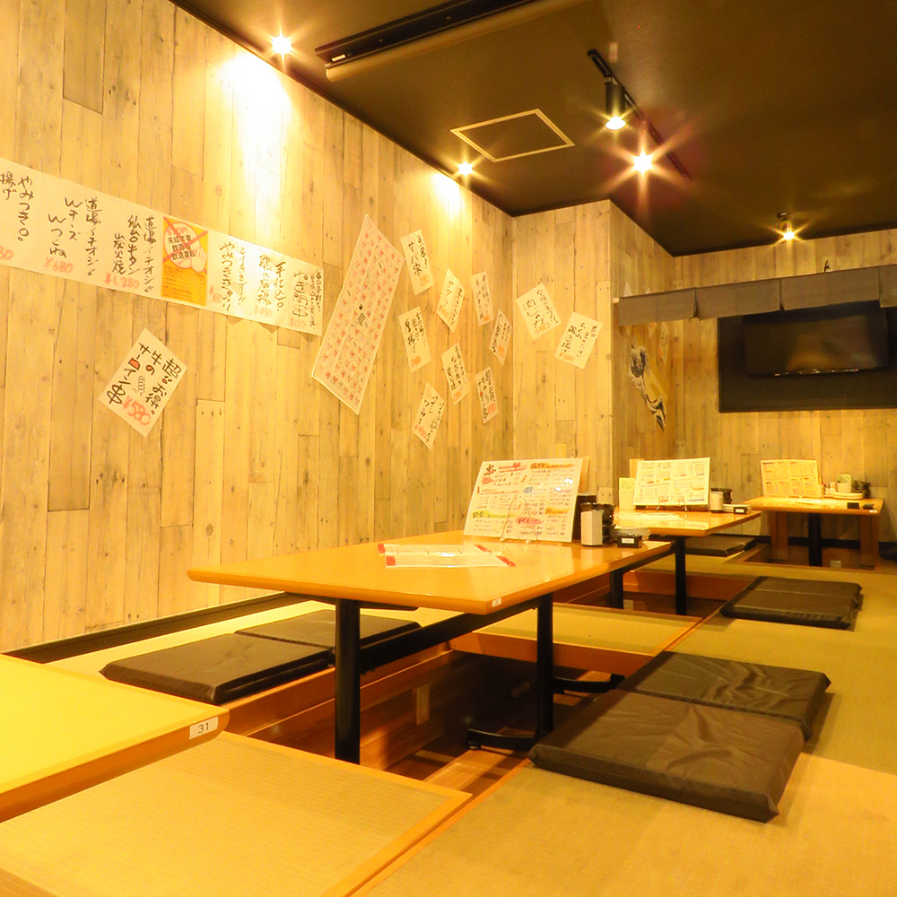 Four digging digging tatami mats in all.It can be used for various purposes.
