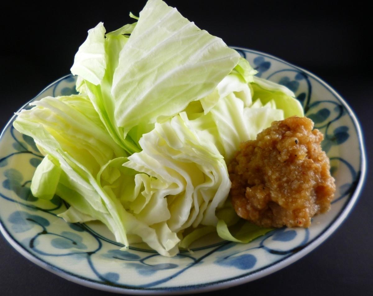 相扑味噌(黄瓜或卷心菜)