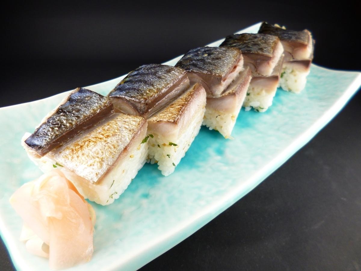 在季节的烤鲭鱼寿司
