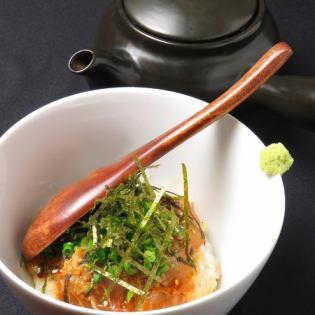 Sea bream rice with green tea