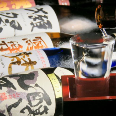 Rare sake, shochu and classic sake, shochu a wide range of available ...