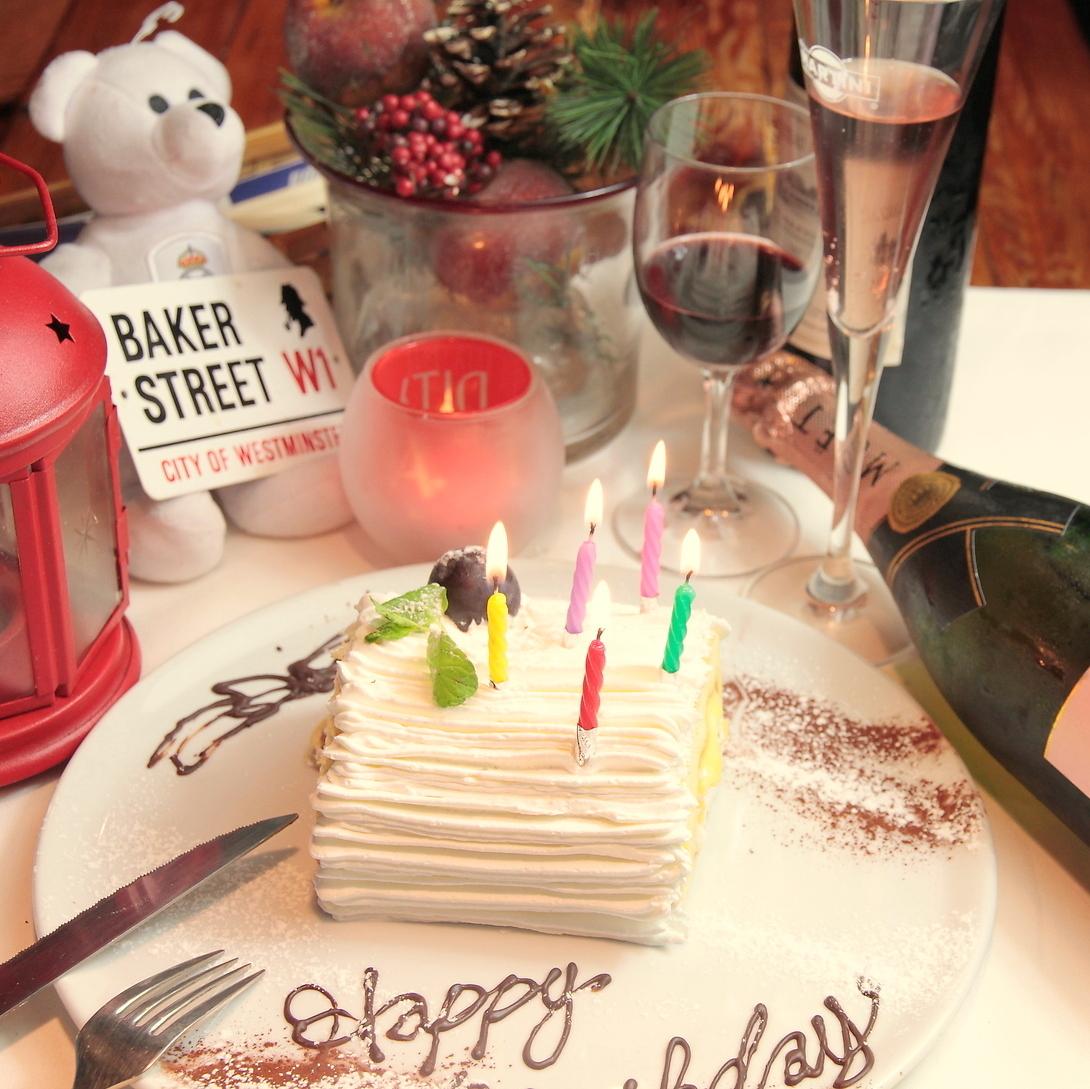 ◆周年纪念蛋糕1000日元