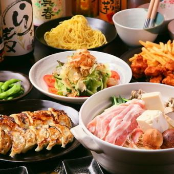 All 7 items 【All you can drink 90 minutes 3000 yen】 Banquet course