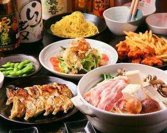 全7品【飲み放題90分付3000円】宴会コース