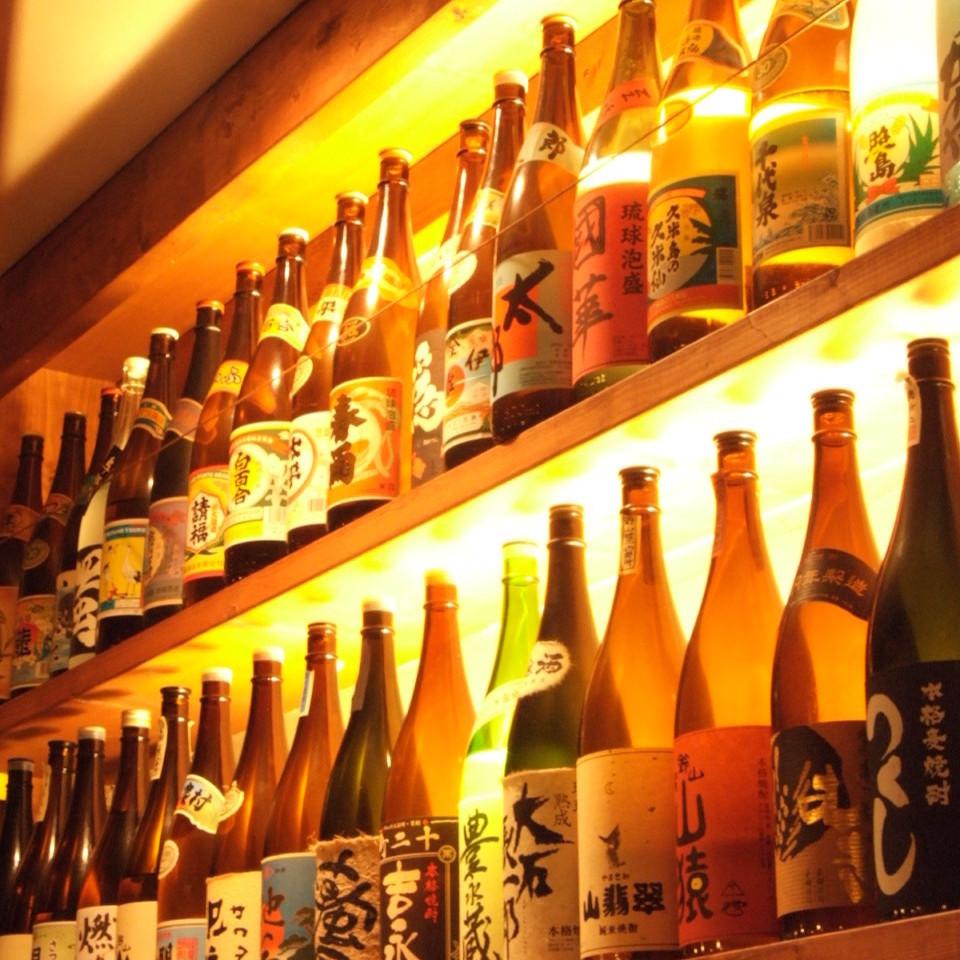 烧酒580日元〜