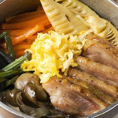 季节性米饭肉【如果你要去江南街的陶器,请来鸡肉味♪】