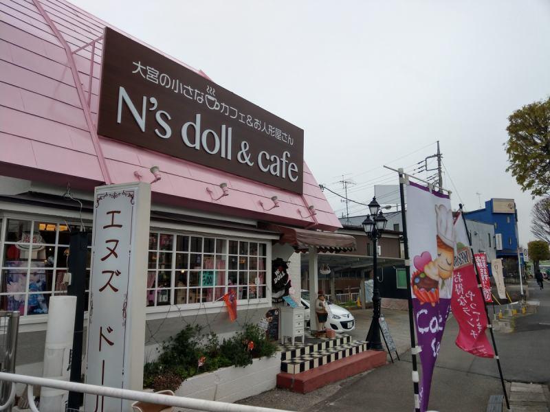 大宮の小さなカフェ&お人形屋さん N's doll&cafe