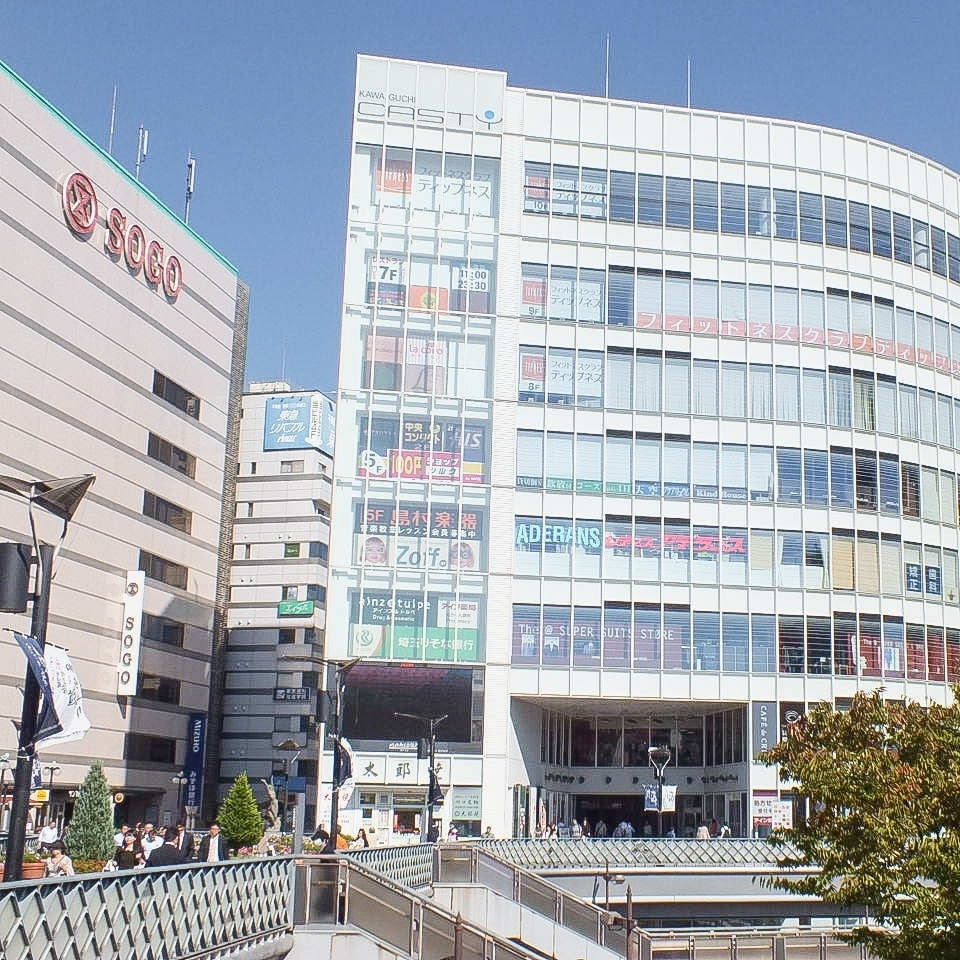 【Maximum 98 people OK】 【Kawaguchi Station】 【East entrance】 【2 minutes on foot】 【Kawaguchi Castie】 【7th Floor】 It is easy to meet because it is near the station ☆ You can relieve even a large number ★ Look for a pub in Kawaguchi Station So please consider Japanese Private Room Space Waka Hitohito Kawaguchi Store ★