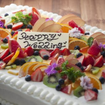 【Premium WD Second Plenary Plan】 With WD Cake! DELI · Main · Dolce etc 14 items + 2.5 hours All-you-can-drink 5000 yen