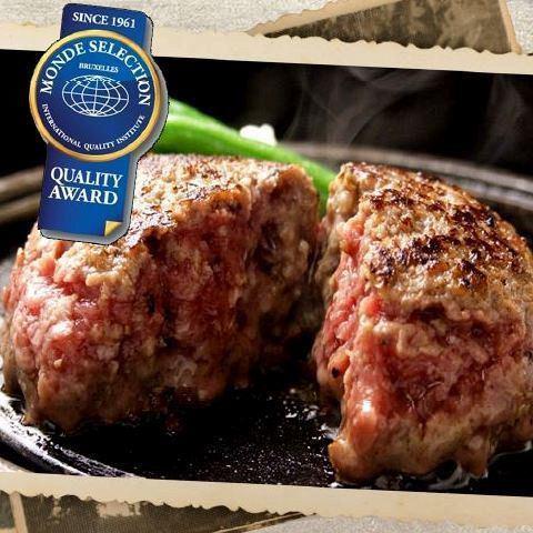 【とろけるハンバーグ150g】ジューシーお肉で大満足♪