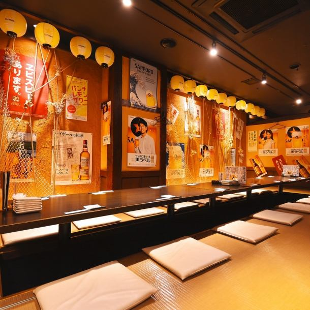 【Digging Tatsuzaki】 A seat for relaxing tatami mat which can party up to 38 people.It is also ideal for company banquets and various drinking groups! You can also make a reservation for 20 people, by lowering the blinds ★ Seats you can choose according to the number ♪