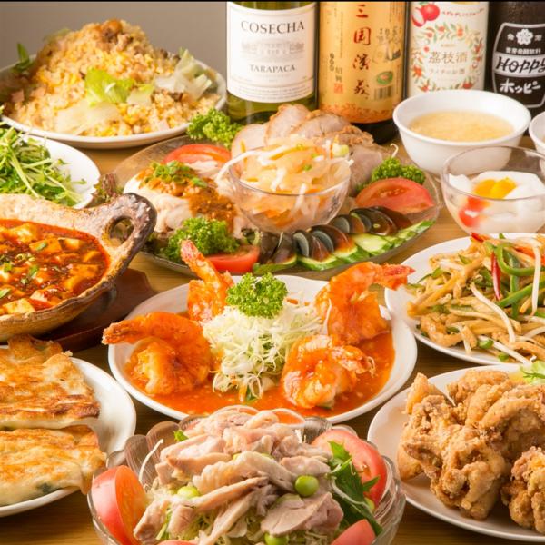 住宅街にある佳成は周辺住民の方から愛されているお店です!店員さんも気さくで雰囲気のよい入りやすいお店になっており、料理の種類も豊富です♪