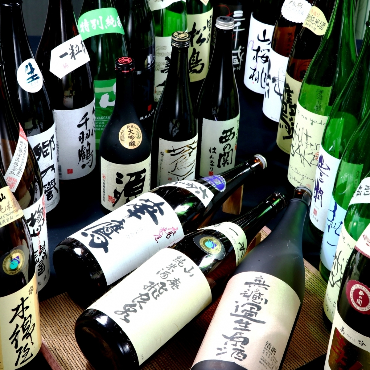 More than 50 kinds of sake!