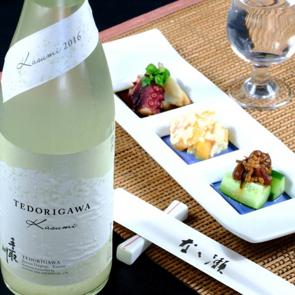 【Course of enjoying Japanese style tailored to sake】 7 items in total + 7 kinds of Japanese sake 6000 yen