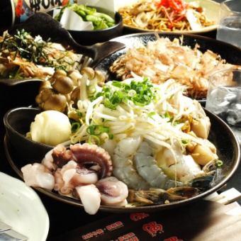 《偶の海鮮焼きパック》料理7品+90分飲み放題付 3500円(税込)