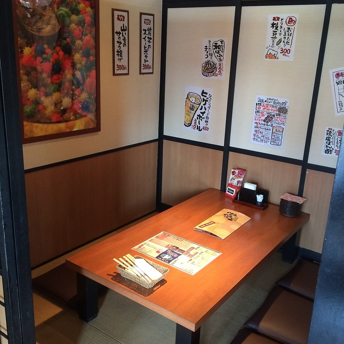 A semi-private room of Osaki is also a ♪ retro atmosphere is wonderful