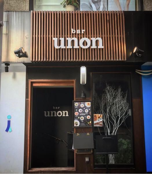 ★伏見駅徒歩2分★地下一階の落ち着いたお店です。朝5時までオープンしており、様々なシーンでご利用可能です!