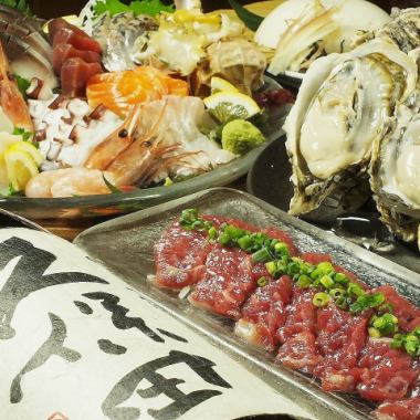Popular Number 1! 15th Anniversary 【12 sashimi with sashimi · Including local sake 120 minutes drinking】 with ◆ 6000 yen → 5000 yen ◆