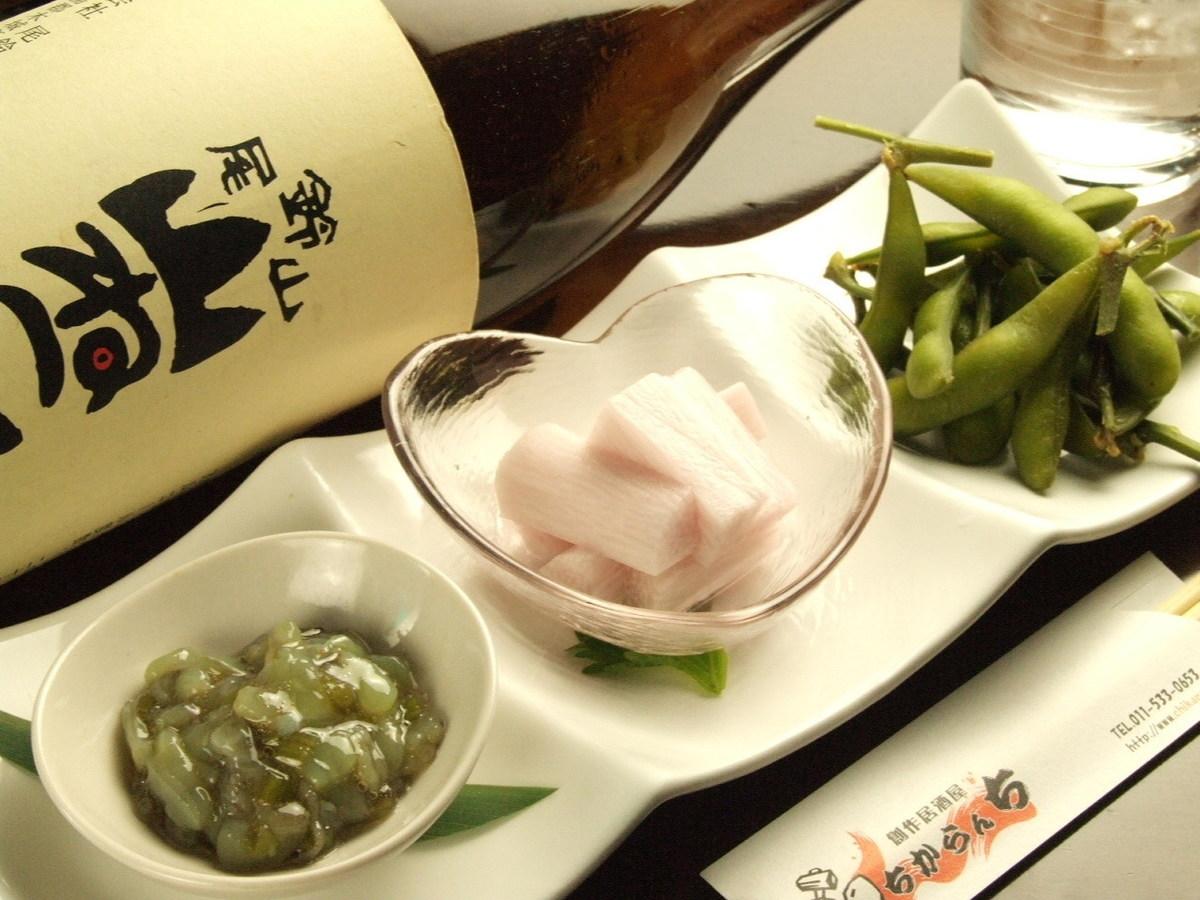 Edamame · · · stiffness · kimchi · leaves wasabi · faucet ·