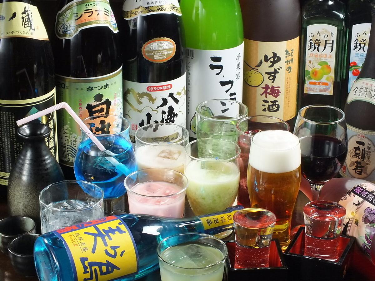Sake, shochu variety!