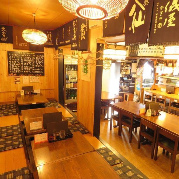 饮料和美食都是品味和多样性的小酒馆!宴会5道菜(3240日元,3780日元,4320日元,5400日元),所有饮料的课程(5120日元,6150日元)来自10个以上的人还有你可以喝的所有(1630日元,2040日元,2350日元,2550日元)所以请回应,因为你可以满足任何客户的要求。