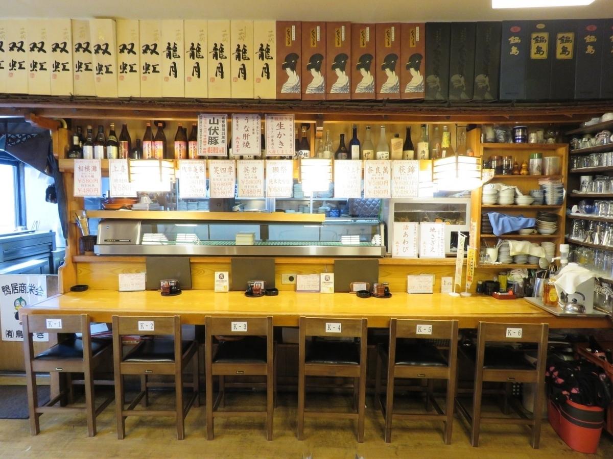 一楼的柜台有六个座位。从公司回家的路上一个人喝一小杯是完美的,因为从Kamoi站步行1分钟,车站附近!