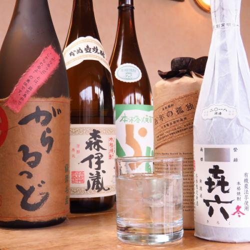 【オーナーシェフ厳選】宮崎の焼酎60種類