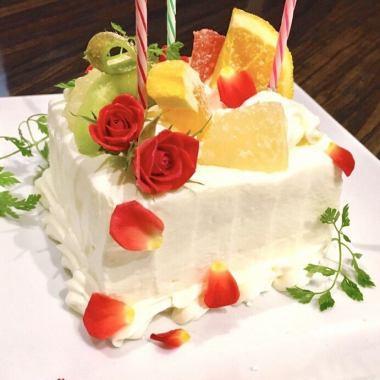 【特別記念日】メッセージ付ホールケーキ!選べる2ドリンク+オマール、ロッシーニなど全8品8000円