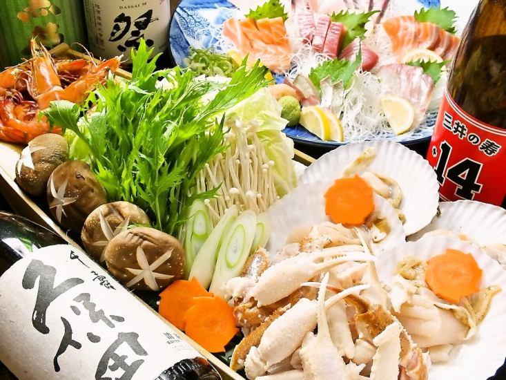 濑户内陆鲜鱼和日本酒和烧酒全国酒吧