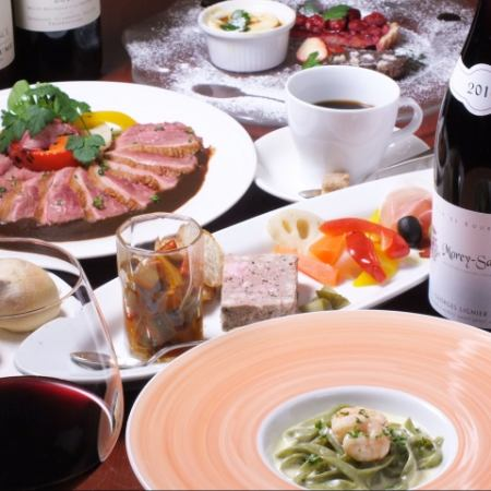 【Summer Limited】 Dinner Course