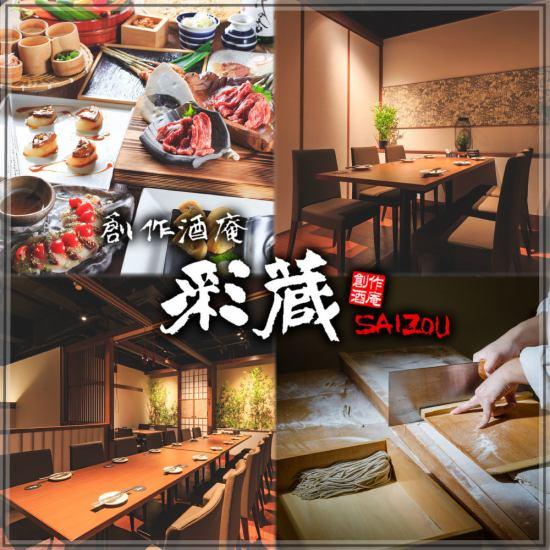 2018年6月29日(金)GRAND OPEN!!!
