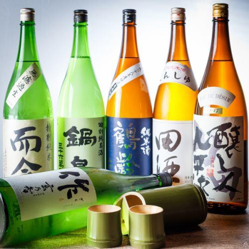 希少銘酒・地酒・日本酒◎