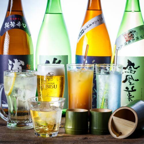 【日本酒・焼酎】【飲み放題メニュー】