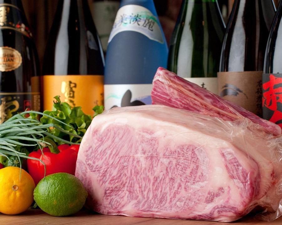 カップルで、家族で★駐車場完備でドライブついでに♪上質な牛肉をリーズナブルに!