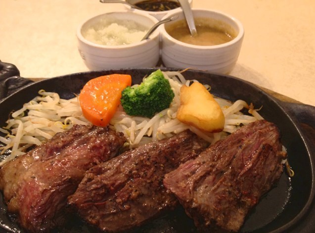 Service steak 150 g (with rice · miso soup)