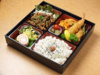 焼肉・フライ弁当【ご予約・配達承ります】