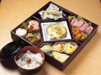 서양식 가이세키 도시락 【예약 · 배달 가능합니다]