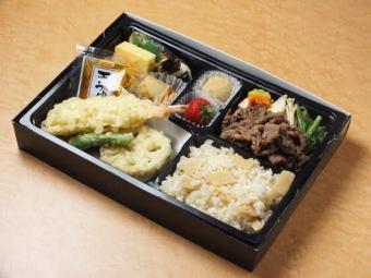 일본식 松花堂 도시락 【예약 · 배달 가능합니다]