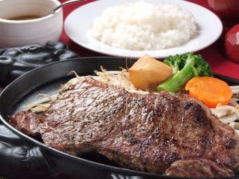 サーロインステーキ 180g (ライス・味噌汁付)